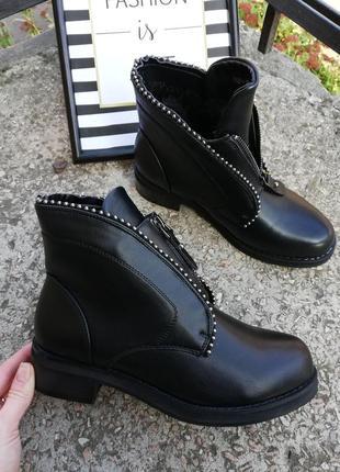 Новые качественные зимние ботинки зима размеры 36,