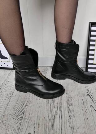 Новые крутые натуральные кожаные ботинки деми
