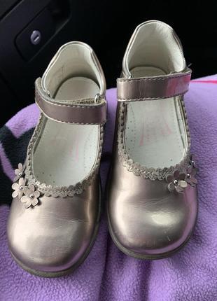 Туфлі primigi 25 розмір
