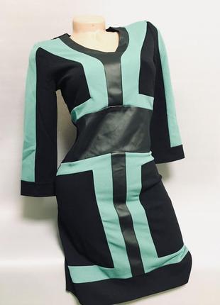 Платье женское приталенногосилуэта