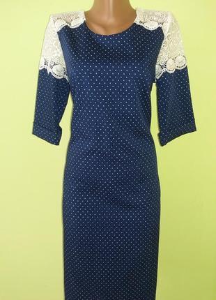 Шикарное платье турецкого производства