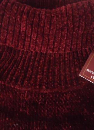 Красивенный свитер из велюровой пряжи ,новый ,бирки