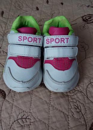 Кросівки для дівчинки.