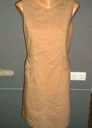 Платье сарафан футляр next