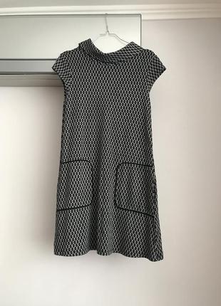 Черно-белое платье castro