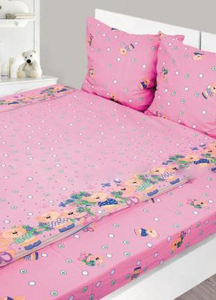 Комплект постельного белья детский ярослав pak1291a бязь