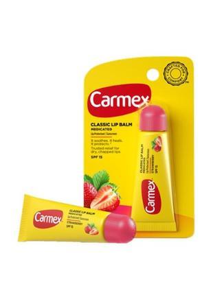 Бальзам дляг губ carmex lip balm клубника оригинал сша.