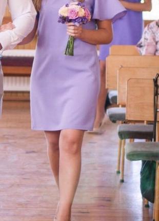Плаття фіолетове