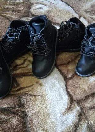 4ae2528eb6ad Обувь для мальчиков - купить обувь для мальчика модную недорого в ...