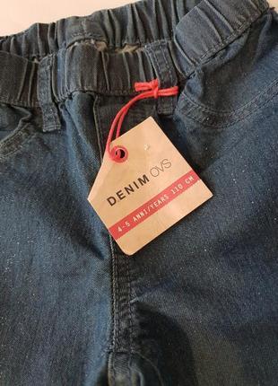 Стильні джинси для дівчинки2 фото