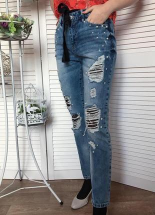 Стильние джинси с жемчугом