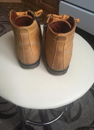 Ботинки + парка2