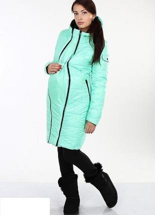Двухсторонняя куртка для беременных