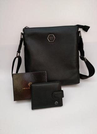 Кожаная мужская сумка планшетка мессенджер