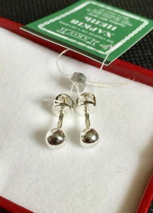 Новые родированые серебряные серьги гвоздики шарики 4 мм серебро 925 пробы
