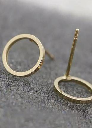Минималистичные серьги гвоздики пусеты круг