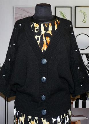 Кардиган шерстяной с рукавом кимоно