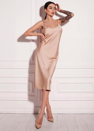 Шикарное шелковое платье комбинация шелк миди на бретелях бельевой стиль