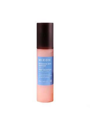 Защитная сыворотка с гиалуроновой кислотой, 50мл mizon intensive skin barrier serum