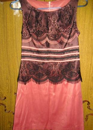 Стильное нарядное платье персикового цвета 44 размера