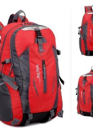 Рюкзак туристический походный 352
