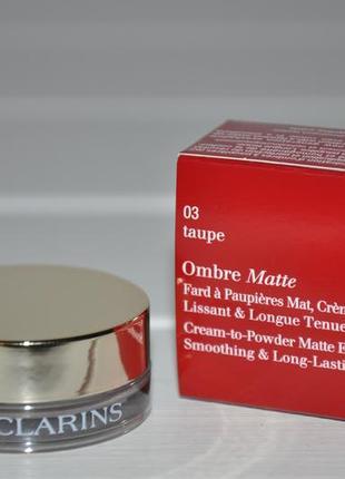 Бархатистые тени для век clarins ombre matte eyeshadow полный формат 7г тон 03 taupe