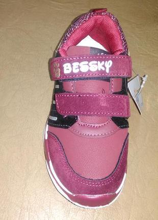 Кроссовки 26-31 р. bessky на девочку, кросовки, бески, кросівки, липучках, весенние