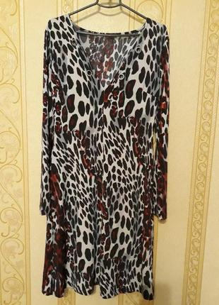 Платье пазм 48-50