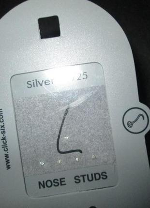 Нострила, серьга, пирсинг в нос - упаковка 5 штук - серебро - silver six