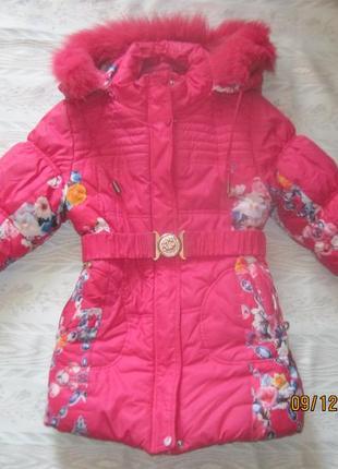 Распродажа! теплая куртка для девочки за  299 грн!