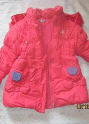 Распродажа! зимная куртка для девочки 3-4 лет всего за 250 грн!