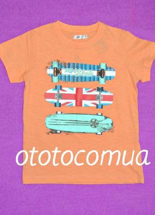 18-31 детская  футболка на мальчика