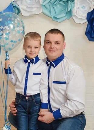 Рубашка папа и сын