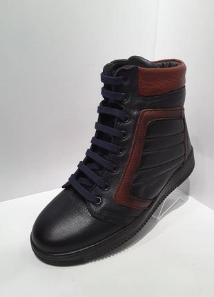6a4c18f4b7ea Ботинки для мальчиков 38 размера 2019 - купить недорого вещи в ...