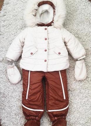 Зимний комбинезон-трансформер для девочек и мальчиков недорого