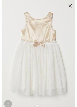 Нарядное пышное платье hm, h&m на 4-5 лет