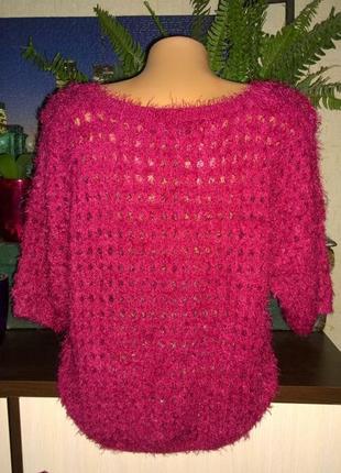 Блуза кофточка с ажурной вязкой next2 фото