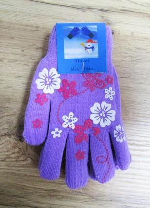 Теплые махровые перчатки