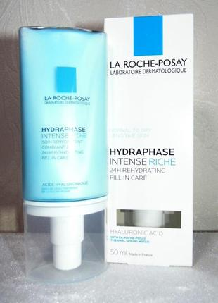 Интенсивный увлажняющий крем для сухой чувствительной кожи hydraphase riche