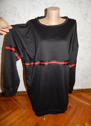 Select свитшот-туника стильный, модный р18 большой размер