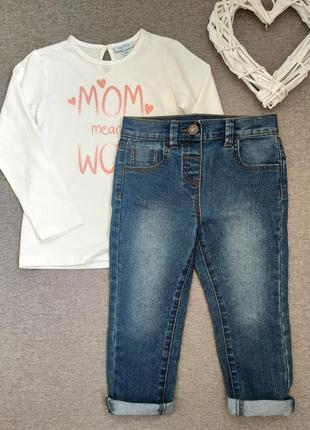 Джинсы для девочки/ джинсы 18-24/ реглан для девочки 2-3 года