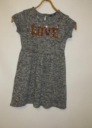 Вязаное платье с люрексом 8-9лет