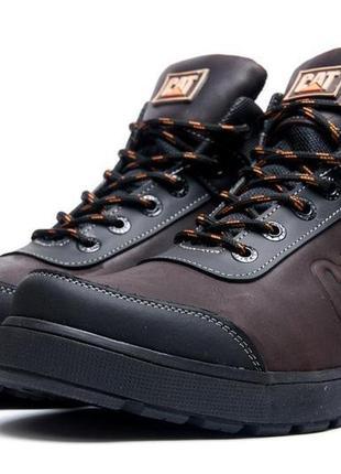 Мужские кроссовки 2019 - купить недорого в интернет-магазине Киева и ... df07a94e496