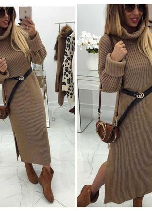 Женское длинное вязаное платье