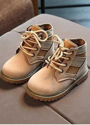 Новинка 2019 ботинки деми весна мальчику, девочке 21-30 размер тимберленды1