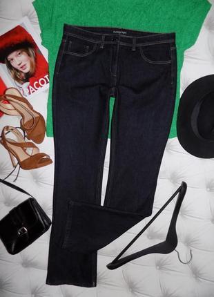 Шикарные джинсы/индиго.премиум класса
