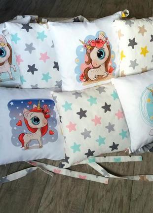 Бортики в кроватку, защита в кроватку , детский текстиль