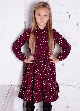 Идеальное платье на весну, 7-8лет.
