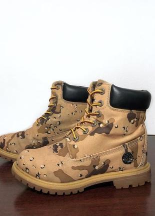Ботинки, тимбы