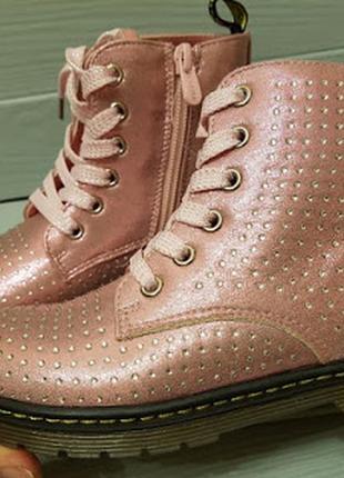 Деми ботинки сказка  розовые стразы  р-р 27-32